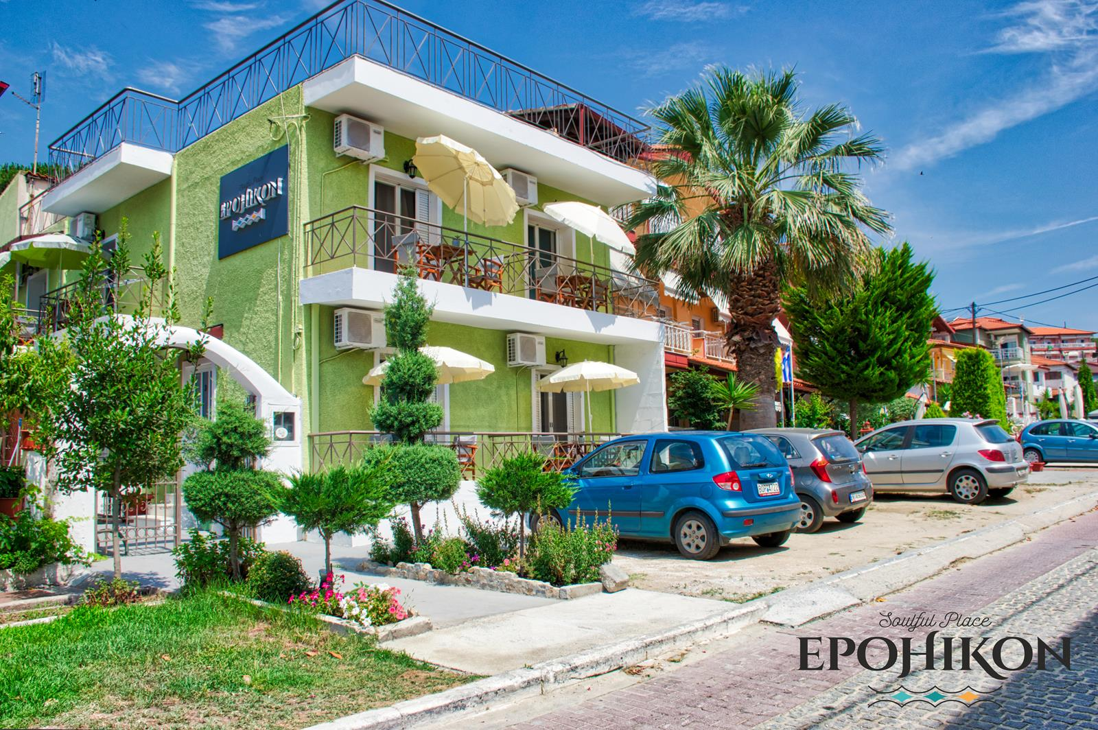 sarti greece apartments - Epohikon Studios